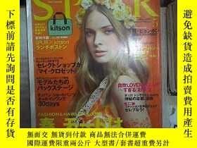 二手書博民逛書店SPUR罕見2010 5 日文雜誌Y180897