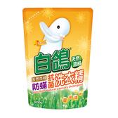 白鴿肉桂防璊洗衣精2000g【康是美】