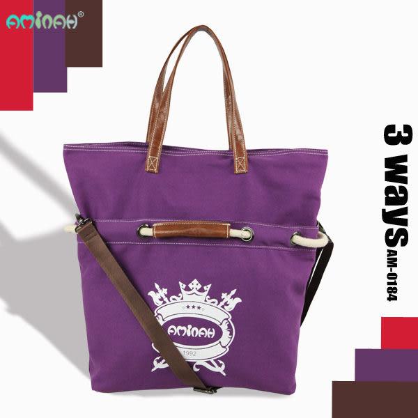 三用帆布托特包 手提包/ 肩背 / 斜背  紫色 百搭實用 AMINAH~【am-0184】