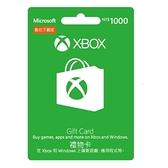 Microsoft微軟 ESD-XBOX禮物卡 NT1000 下載版 K4W-00303
