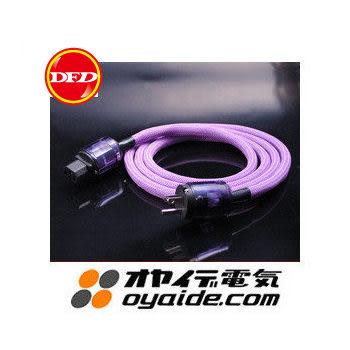 日製Oyaide L/i 50 EXs電源線成品1.8米