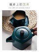 啞光陶瓷茶壺 北歐泡茶水壺杯碟家用餐具大容量花茶壺咖啡壺水具 千千女鞋