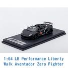 Liberty Walk 1/64 模型車 Lamborghini 藍寶堅尼 LP700 Zero Fighter IP640002LB700 金屬黑