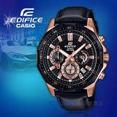 CASIO 卡西歐 手錶專賣店 國隆 EDIFICE EFR-554BGL-1A 三眼賽車計時男錶 皮革錶帶 EFR-554BGL