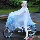 自行車雨衣男女成人騎行單人透明時尚韓版電動自行車女士雨披防水