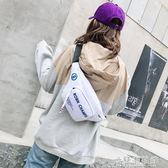 胸包  腰包男運動包斜背包簡約男士旅行單肩包男女小包包時尚潮胸包騎行 米蘭潮鞋館
