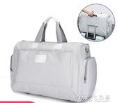 旅行袋 手提旅行包男女行李袋牛津布斜背包休閒旅遊收納袋健身包大容量 交換禮物