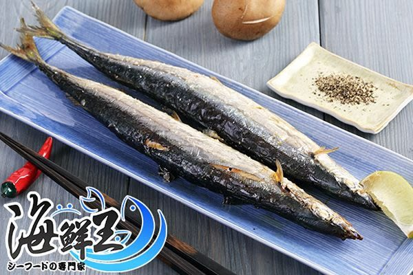 嚴選肥美秋刀魚 *1組(4-6尾裝) (600g±10%/包 )