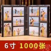 6寸1000張 皮質相薄影集相冊本紀念冊插頁式大容量【聚可愛】