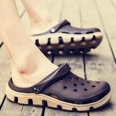 洞洞鞋男夏男士涼鞋男士拖鞋防滑沙灘鞋男涼鞋男潮【快速出貨】