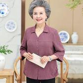 中老年人女裝夏裝媽媽襯衫套裝60歲70奶奶裝中袖上衣老人衣服夏季 生活樂事館