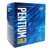 INTEL 盒裝Pentium G5400(刷卡含稅價)