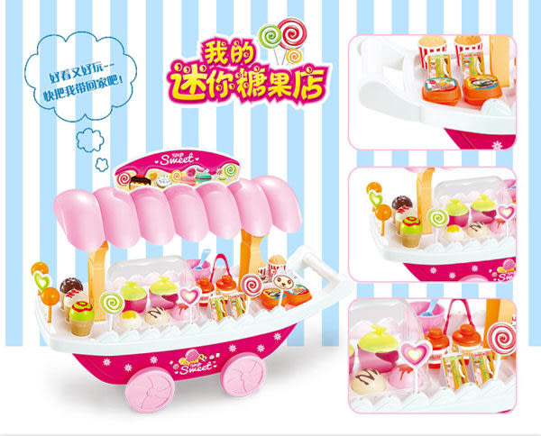 *粉粉寶貝玩具*最新款~我的糖果冰淇淋小舖~超可愛迷你糖果店~家家酒小推車糖果店