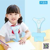 寫字坐姿矯正器小學生兒童糾正姿勢儀調整小孩書寫保護架