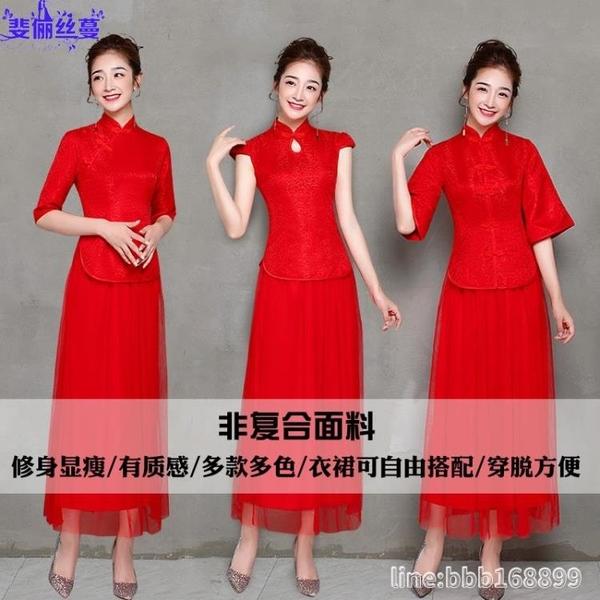 旗袍 中長款民國風改良旗袍中式伴娘服紅色敬酒服姐妹裙閨蜜大碼禮服女 城市科技