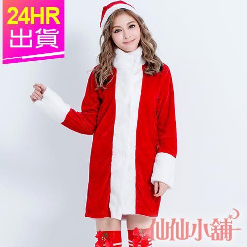 聖誕角色扮演 紅 連身長大衣長袖耶誕服 表演派對 角色服 聖誕節 仙仙小舖