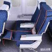 充氣腳墊 坐長途飛機睡覺座椅隔臟套汽車旅行腿凳腰靠 FR12409『俏美人大尺碼』