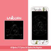 Moomin嚕嚕米滿版顯影玻璃膜 玻璃貼 保護貼 iphone 6s 6splus 7 7plus 6 6plus 8 8plus【Unicorn手機殼】