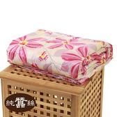 【岱妮蠶絲】精美絲棉緞蠶絲涼被0.7KG(淺紫花朵)