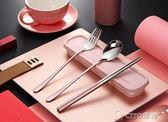 筷子勺子套裝長柄便攜式餐具套餐  外帶叉子學生成人創意可愛盒  ciyo黛雅
