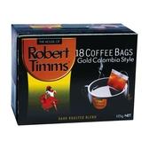 Robert Timms黃金哥倫比亞濾袋咖啡5.83 x18【愛買】