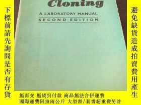二手書博民逛書店Molecular罕見Cloning: A Laboratory Manual (1 ,2,3 Volume Se