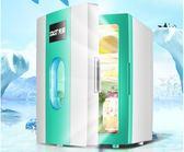 車載冰箱車家兩用制冷小型家用宿舍學生冷藏迷你小冰箱