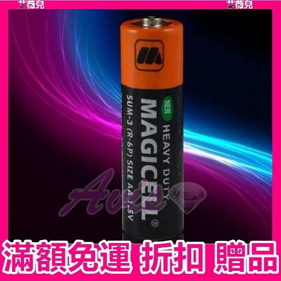 3C 家電 玩具 全新 MAGICELL三號電池 SUM-3(R-6P)SIZE AA 3號電池