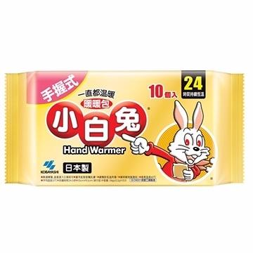 日本桐灰小白兔(手握式) 暖暖包24HR 10入/包【瑞昌藥局】000811 冬天隱形的外套