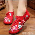 繡花鞋 女佈鞋新款繡花鞋民族風內增高坡跟漢服鞋廣場舞鞋      唯伊時尚