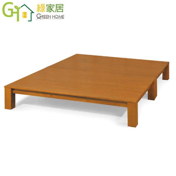 【綠家居】馬特嘉 柚木紋6尺實木雙人加大床底