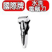 Panasonic 國際牌【ES-ST2Q-W】三刀水洗電鬍刀