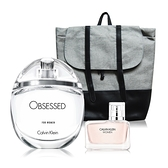 Calvin Klein Obsessed迷上了!100ml+Women(5ml)女性淡香精-航空版+後背包