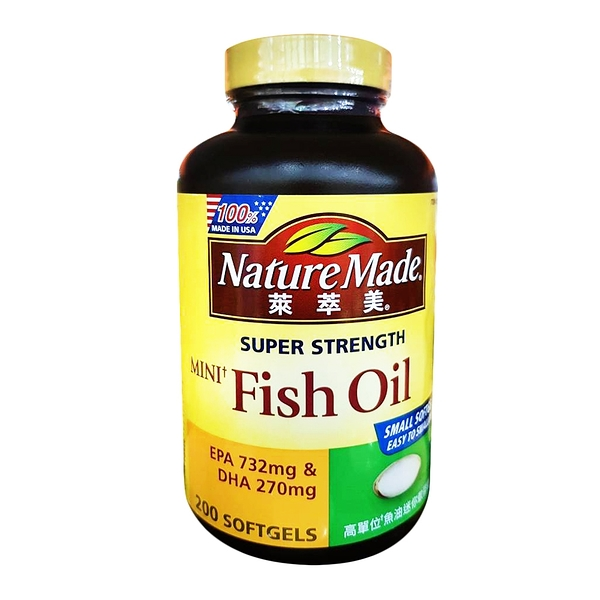 Nature Made 萊萃美 魚油迷你軟膠囊 200粒