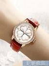 手錶女 帶手錶女士四葉草 防水時尚潮流學生韓版鑲鑚石英女錶