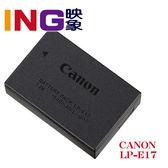 CANON LP-E17 原廠電池 彩虹公司貨 77D 800D 760D 750D M6 M5 適用