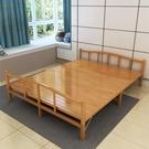 折疊床 竹床折疊床單人雙人床午休午睡簡易床家用加固涼床經濟竹子硬板床