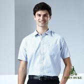 【JOHN DUKE】牛津直條短袖襯衫_藍/灰直條