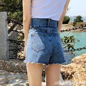 a字超高腰牛仔短褲女夏新款韓版學生百搭顯瘦寬鬆熱褲子艾美時尚衣櫥艾美時尚衣櫥