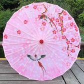油紙傘古典cos傘工藝傘演出道具傘