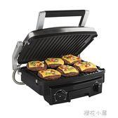德國多功能全自動三明治機烤牛排機家用帕尼尼機雙面加熱漢堡機igo『櫻花小屋』