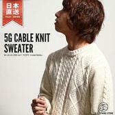 毛衣 圓領麻花針織上衣 共20色 日本空運直送 S-M