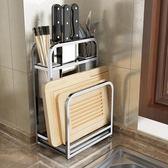 刀架304不銹鋼菜刀架刀座砧板多功能廚房用品置物架子菜板刀具收納架  免運直出 交換禮物