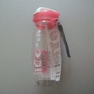 活力族兩用休閒壺(600ml-粉紅色)/環保杯/隨手杯/休閒杯/攜帶方便.耐高溫.安全材質