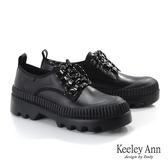 ★2019秋冬★Keeley Ann經典素面 率性綁帶厚底餅乾鞋(黑色) -Ann系列