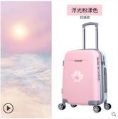 行李箱小清新行李箱女小型輕便20寸拉桿箱可愛兒童旅行箱18學生韓版箱子 貝芙莉LX