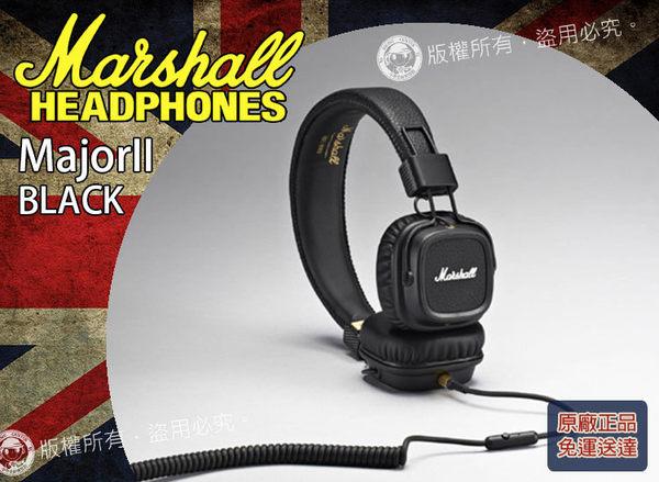 【小麥老師 樂器館】最新款 免運優惠 Marshall Major II Black 黑色 英國大廠 耳罩式耳機 耳機