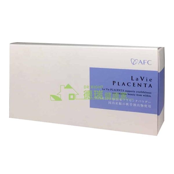 AFC宇勝淺山 胎盤素膠囊 60粒/盒◆德瑞健康家◆