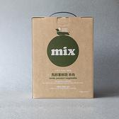 輕寵食 MIX有穀-馬鈴薯鮮蔬羊肉1250g