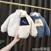 熱賣嬰兒羊羔毛外套 寶寶棉衣秋冬裝加厚羊羔毛外套嬰兒童2021新款冬季小童棉服男童潮 coco
